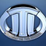 ITI Logo 2020